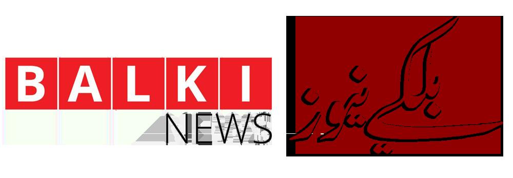 BalkiNews