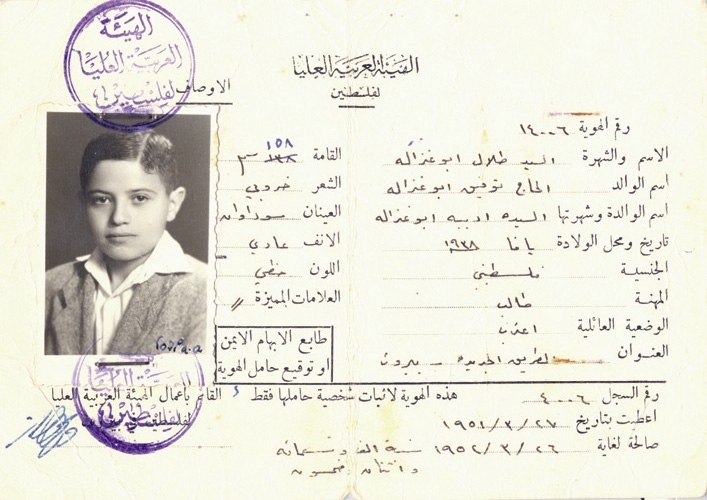 identity_card_Page_2